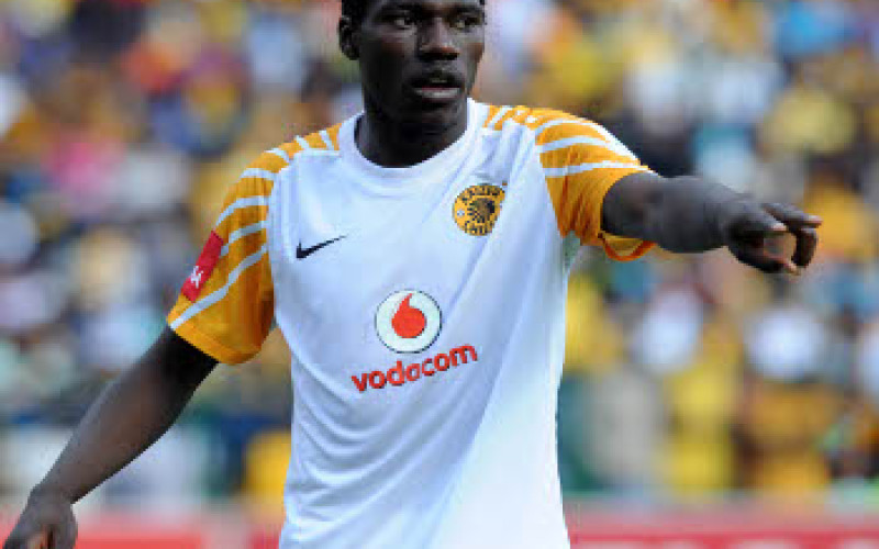 Zvasiya on verge of joining Harare City
