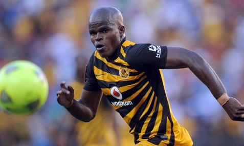 Katsande puts emotions aside as he faces former club