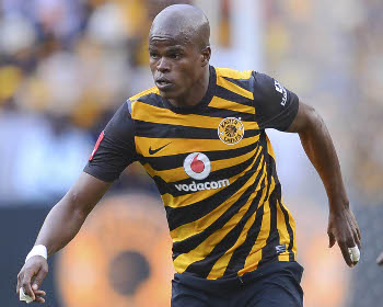 Kaizer Chiefs registers Katsande as a non foreigner