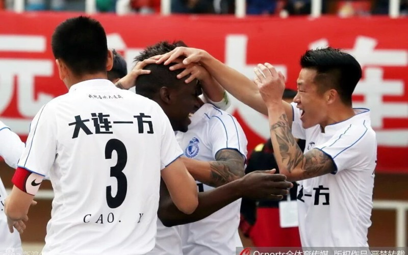 Mushekwi's strike hands his Chinese team victory
