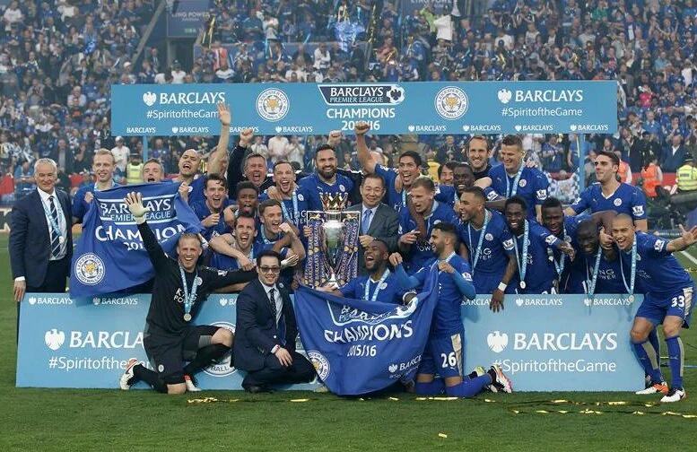 Leicester City lift Premier League title