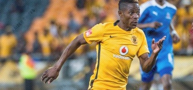 Katsande, Katsvairo and Katsande all score in ABSA Premiership